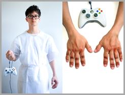 CASE #6 Xbox Hypertrophy